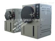 PCT老化试验箱|PCT老化试验箱厂家|PCT老化试验箱价格