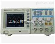 RDS-1050数字示波器