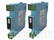 中仪电子 ZYG6924 热电阻信号隔离器(输出外供电)