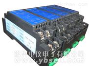 中仪电子 ZYG25RT 热电阻信号隔离器
