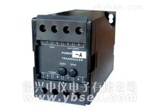 中仪电子 ZYD-AV 交流单相电压变送器