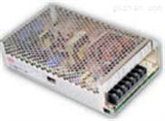 MW S-150 150W单组输出明纬工业开关电源(3C认证)
