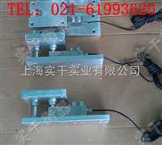 高精度称重传感器模块〓1000kg反应釜称重仪
