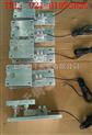 20t反应釜模块供应商〓鹤山市10T电子称重传感器