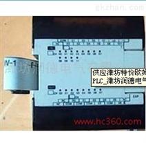 OmronCPM1A-20EDT可编程控制器PLC