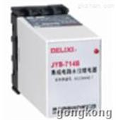 德力西电气 JYB714 系列电子式液位继电器