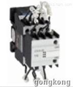 德力西电气 CDC9 切换电容器接触器