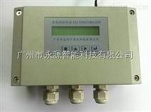 远程智能测控终端,远程测控终端,RTU远程测控