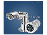 西宁化工厂防爆红外摄像机,平安加油站防爆摄像头