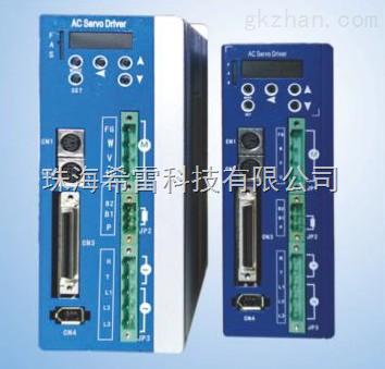 珠海希雷供应交流伺服电机-交流伺服驱动器