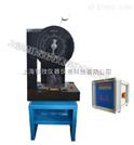 QJBC材料冲击强度试验机