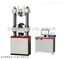 2000KN液压万能试验机/200吨液压万能拉力试验机