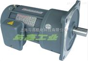 宇鑫减速机-台湾宇鑫减速电机-台湾减速机质量