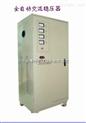 昆山30KVA稳压器,昆山数控机床稳压电源