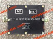 JHH-10接线盒,JHH-10分线盒