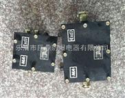 JHH6-20矿用通讯接线盒,6通20对本安接线盒