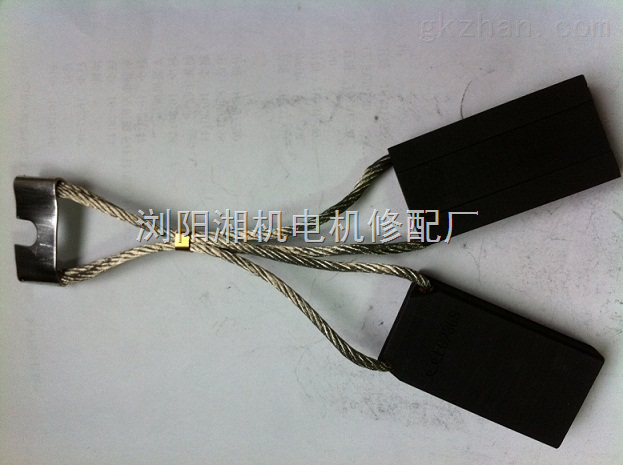 EG236S碳刷 EG236S碳刷价格 EG236S碳刷规格