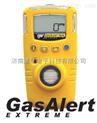 河北GasAlertExtreme硫化氢检测仪
