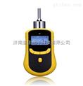 氮气检测仪,氮气泄漏浓度检测仪