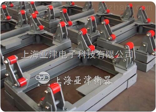江苏液氯电子磅秤,南京可设下限值报警钢瓶秤,防爆液氨钢瓶秤