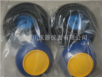 FQ塑料型電纜浮球液位控制器