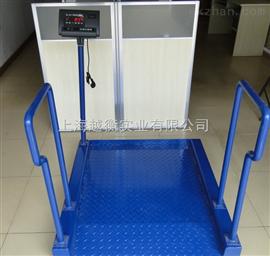 LYC轮椅电子秤销售商,医院用的手扶式电子称,轮椅秤价格