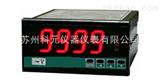 数显直流电压表