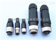 M12终端电阻、5/8'终端电阻、7/8'终端电阻