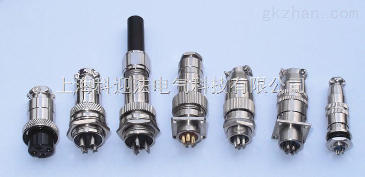 圆形连接器|防水圆形连接器|防水圆形接插件厂家