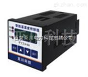 PYZW48 型智能型溫濕度控制器