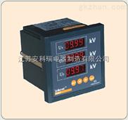 安科瑞P96-AV3三相电压表