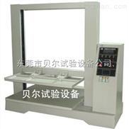 纸箱抗压试验机,纸箱抗压强度试验机