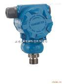 防爆型压力变送器,防爆数显压力变送器,矿用压力变送器,模拟信号输出压力变送器
