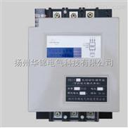TSC无触点晶闸管可控硅开关