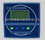 RC2000Z无功补偿计量监测终端
