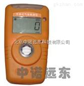 北京   便携式有害气体检测仪    专业生产