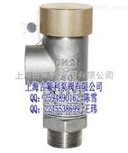 DA21F-25P低温安全阀