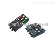 BXM(D)防水防尘防腐照明(动力)配电箱