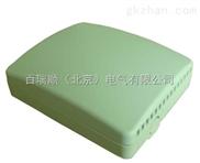 S8-HK智能红外遥控器