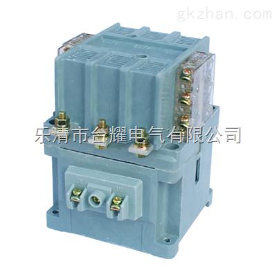 cj40-10交流接触器 _供应信息