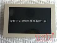 12寸宽屏宽温工业触摸液晶显示器高精度电阻屏起重机升降梯设备嵌入显示器