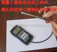 测锌层厚度仪器