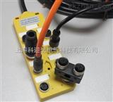 M12分线盒M12分线盒价格,M12传感器总线分线盒*