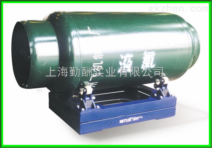 称气体钢瓶0-500kg碳钢钢瓶秤