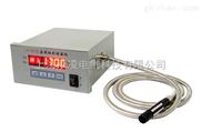 ZX-FB2光纤在线式红外测温仪
