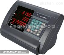 地磅秤专用触摸屏称重控制器