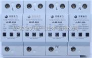 JLSP电源浪涌保护器的功能和特性