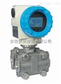 安徽压力变送器 中国驰名商标产品 安徽省百强企业