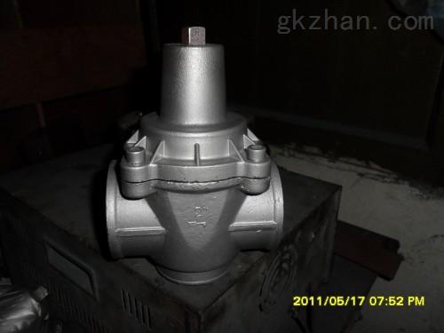 不锈钢水减压阀图片