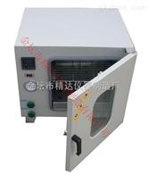 DZF-6050B臺式真空鼓風干燥箱